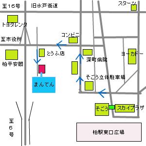 Cocolog_oekaki_2011_03_26_11_27